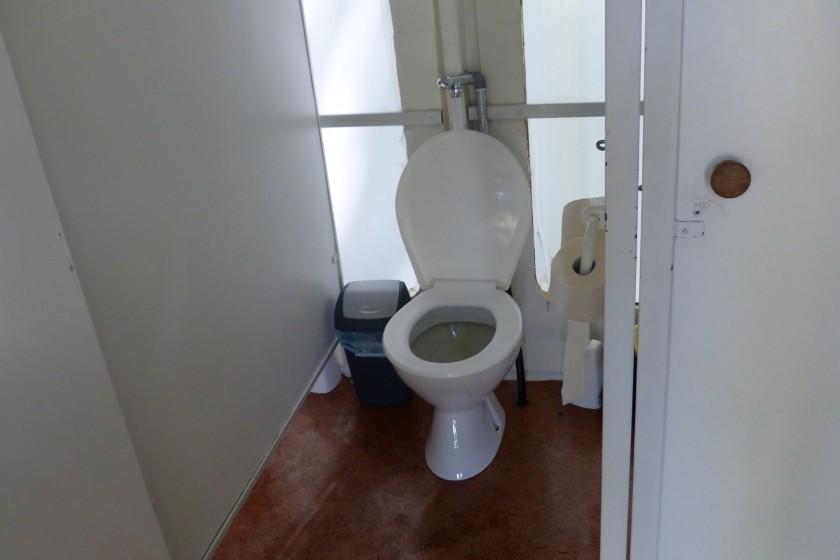 Jurtaszállás WC